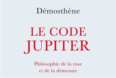 le-code-jupiter-philosophie-de-la-ruse-et-de-la-demesure